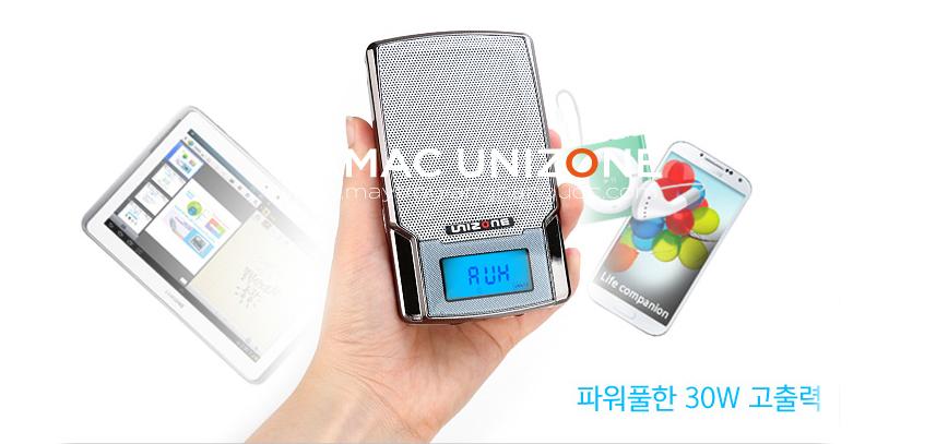 cho-cong-suat-max-30w